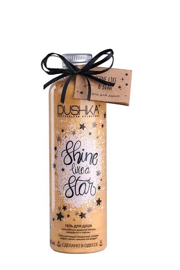 Brokatowy żel pod prysznic Shine like a star
